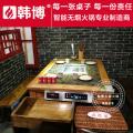 火锅桌定制/无烟火锅桌/无烟火锅设备/韩博可定制/无需铺管道