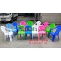 活动户外休闲塑料椅子批发