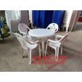 白色塑料沙滩桌椅