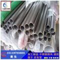 304不锈钢管 不锈钢方通 201不锈钢方管可切割