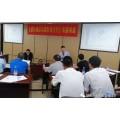 团队凝集力与团队建设东莞培训公司