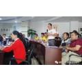 員工管理與激勵訓練培訓