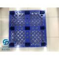 西安塑料托盘直供_轻型九角1111食品级