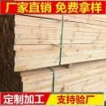 东莞批发建筑木方 东莞木材加工厂 东莞方木公司