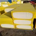 廠家直銷聚合聚苯板A級防火aeps聚合聚苯板外墻保溫材料