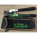 XLJ-S-240電纜剪 優質月牙剪