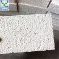 四川生產聚合聚苯板的廠家