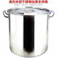 凯迪克不锈钢制品黄小静 2.5加厚不锈钢汤桶多用桶