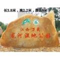 唐山风景石,唐山大型景观石