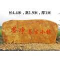 秦皇岛园林景观刻字石