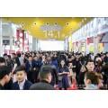 GFE|2019第39屆廣州餐飲連鎖加盟展覽會