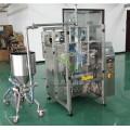火锅料包装生产线、虾滑包装机、鱼滑包装机大量批发