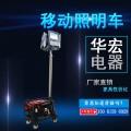 SW2950全方位泛光工作灯SFD3000B便携式升降作业灯