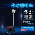 GAD513升降式照明装置2*100W LED升降泛光工作灯