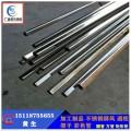 304不锈钢圆管19*0.5*0.6 201不锈钢方管