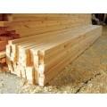上饶进口建筑木方