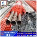 不锈钢圆管材 方管 201/304/21*0.7*0.8