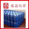 PAAS 聚丙烯酸钠广东广州增稠分散剂