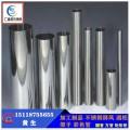 201不锈钢方管 圆管  异型管 矩形管 毛细管