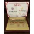 中国绿色环保产品荣誉证书办理
