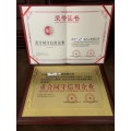 江苏中国著名品牌认证