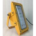 化工厂支架防爆led灯50w价格