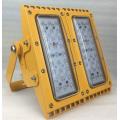化工厂防爆节能led灯100w价格