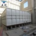SMC玻璃钢水箱,河南玻璃钢组装水箱批发,玻璃钢生活水箱报价