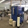 天燃氣加熱鍋爐 新型加熱方式鍋爐