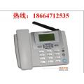 广州天河区沙河办理无线固话安装插卡无线座机固定电话