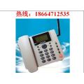 廣州天河沙東如何辦理無線固話安裝固定電話