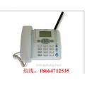 广州天河区棠下村办理无线固话如何报装插卡固定电话