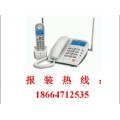 广州天河区猎德如何报装无线固话在哪里安装固定电话