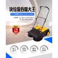 手推式扫地机无动力工业清扫车物业小区道路扫地车