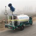 1.3方工地电动洒水车价格 高炮喷雾多功能洒水车