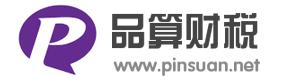 苏州公司注册工商注册