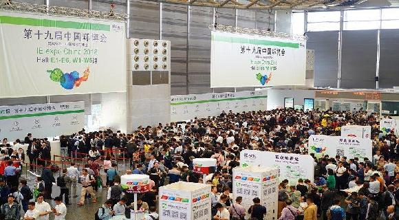 2019中国西部成都国际生态环境保护博览会展位推荐