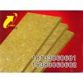 彩钢岩棉夹芯板交易市场_国标A级复合岩棉板规格型号