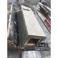 东营农田水渠灌溉专用矩形槽模具水泥预制矩形槽钢模具企业介绍