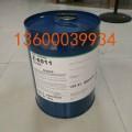 有机聚合物偶联剂6011玻璃纤维矿物填料的粘结剂