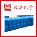 PBTCA  2-膦酸基丁烷-1,2,4-三羧酸 广东广州