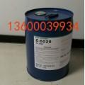 Z-6020双氨基偶联剂全国批发