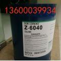 水性涂料偶联剂Z-6040