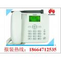 廣州南沙金沙路怎樣安裝電話在哪里報裝固定電話8位數