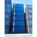 澳亚自有堆场 出售 租赁 改制二手海运集装箱