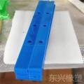耐低温链条导轨东兴橡塑自润滑链条导轨尼龙链条导轨