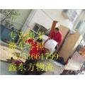 发郑州到荆州/特快物流公司√直达专线18638211137
