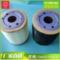 廠家批發TPU水晶線 透明彈力線 彈力繩