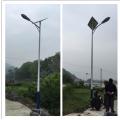 衡山太陽能路燈廠家 led路燈整套批發