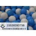 8公分马卡龙色海洋球加厚环保儿童乐园批发价格